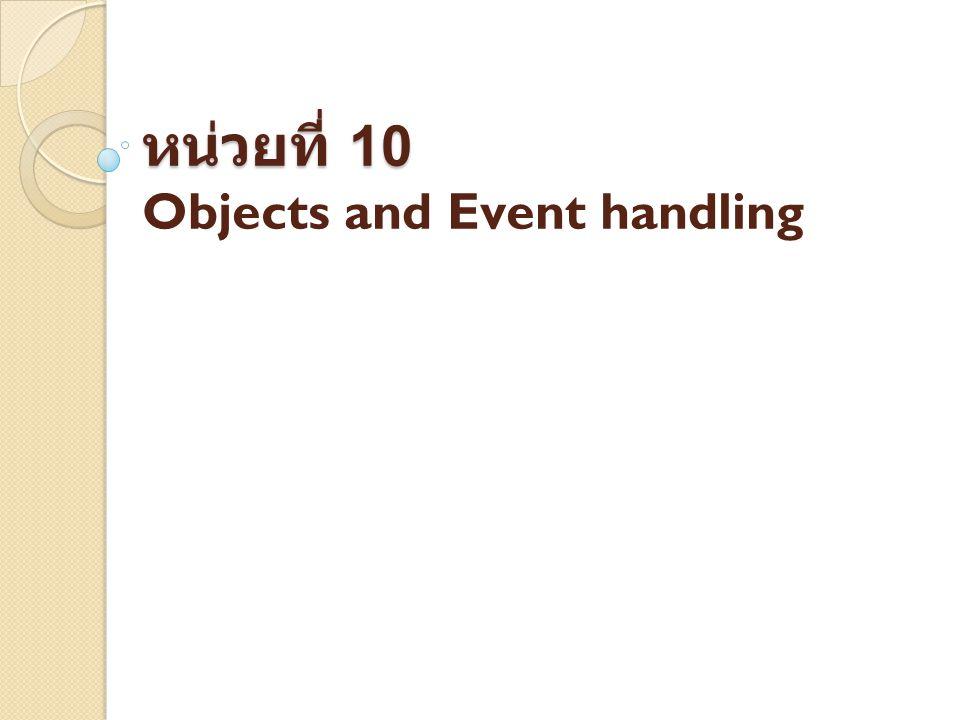 หัวข้อเนื้อหา ความหมายของ Event handler การใช้ Event handling(OnAbort) การใช้ Event handling (Onblur) การใช้ Event handling(OnClick) การใช้ Event handling (OnMouseOver) การใช้ Event handling(OnMouseOut) การใช้ Event handling (OnChange) การใช้ Event handling(OnLoad) การใช้ Event handling (OnUnload) การใช้ Event handling(OnError) การใช้ Event handling (OnFocus) การใช้ Event handling(OnReset),OnSelect, Window Object