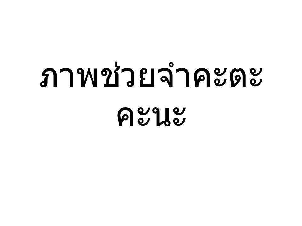 ya ยา