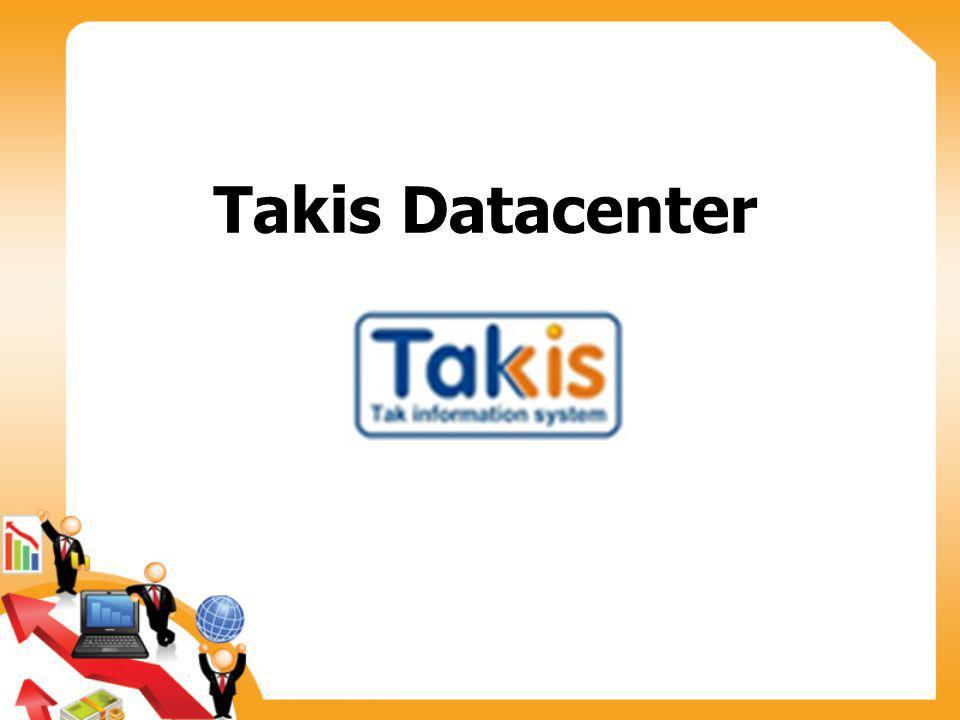 Takis Datacenter