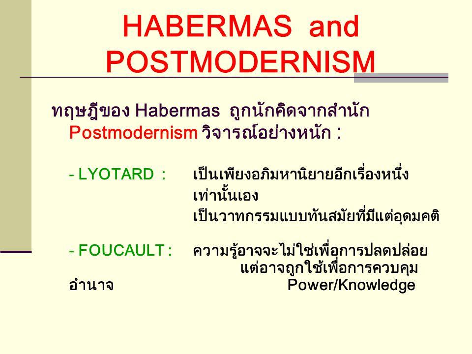 ทฤษฎีความรู้ของ HABERMAS จุดมุ่งหมายของฮาร์เบอร์มาส : - ต้องการวิพากษ์ แนวคิดที่นิยมวิธีการวิทยาศาสตร์ (scientism) : ที่มาของความรู้มีอยู่แหล่งเดียว ค