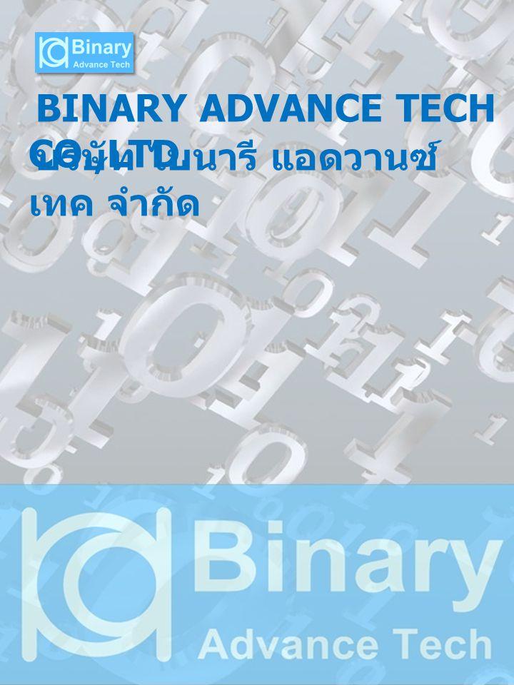 Company Information Address:95 Chomfar Village., Rangsit-nakhonnayok 64, Rangsit-nakornnayok rd., Prachatipat, Thanyaburi, Phatumtani 12130 Tel.:+662 992 7862-3 Fax.:+662 992 7866 E-mail:wassorn@binaryadvance.com Website:www.binaryadvance.com Established: Registered Capital:1,000,000 bath Bankers:SCB bank FUNCTIONAL ORGANIZATION President:Mr.WassornKuntsuk General Director:Mr.WassornKuntsuk Asst.