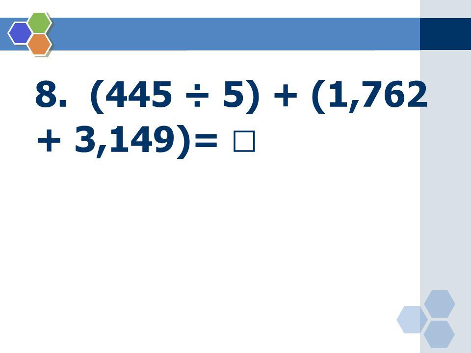 19.  ÷ 45 = 23 เศษ 18