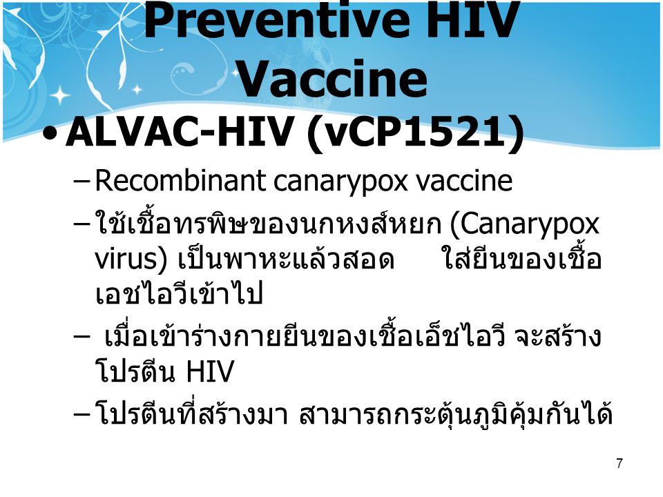 28 http://uhavax.hartford.edu/bugl/images/HIV-graph.jpg