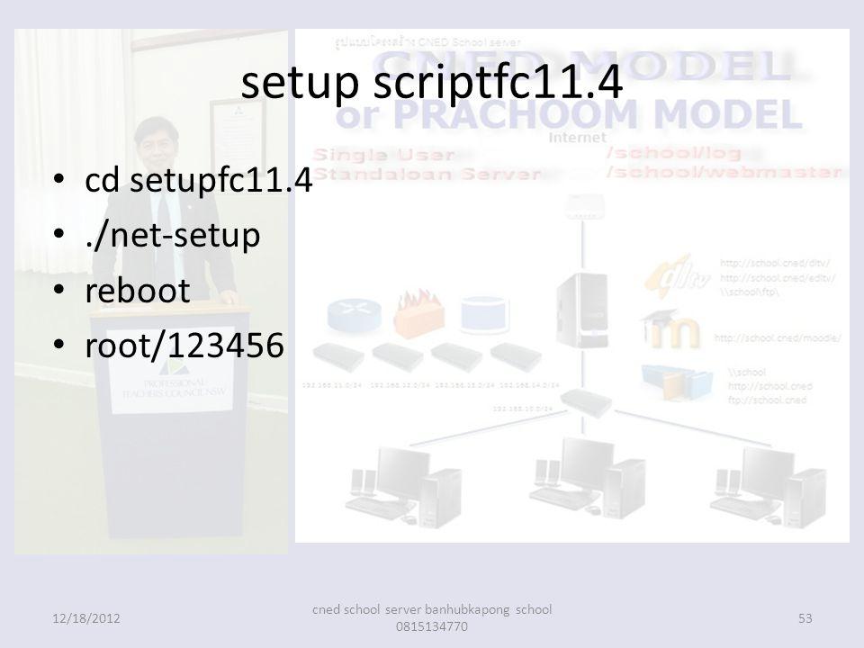 setup scriptfc11.4 cd setupfc11.4./net-setup reboot root/123456 12/18/201253 cned school server banhubkapong school 0815134770