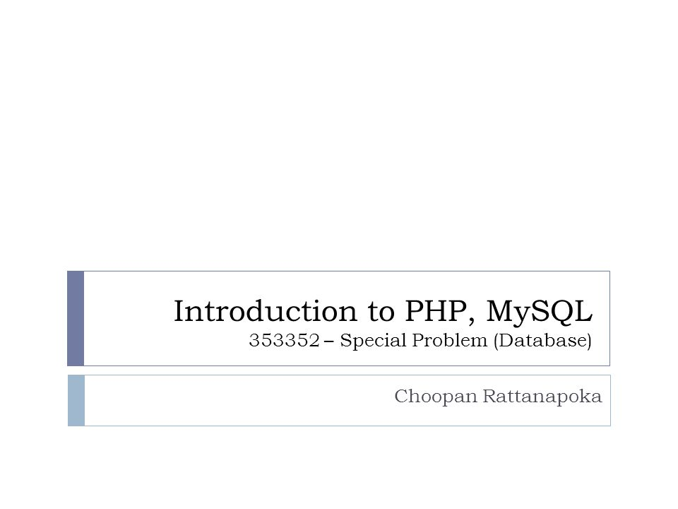 Introduction to PHP, MySQL 353352 – Special Problem (Database) Choopan Rattanapoka