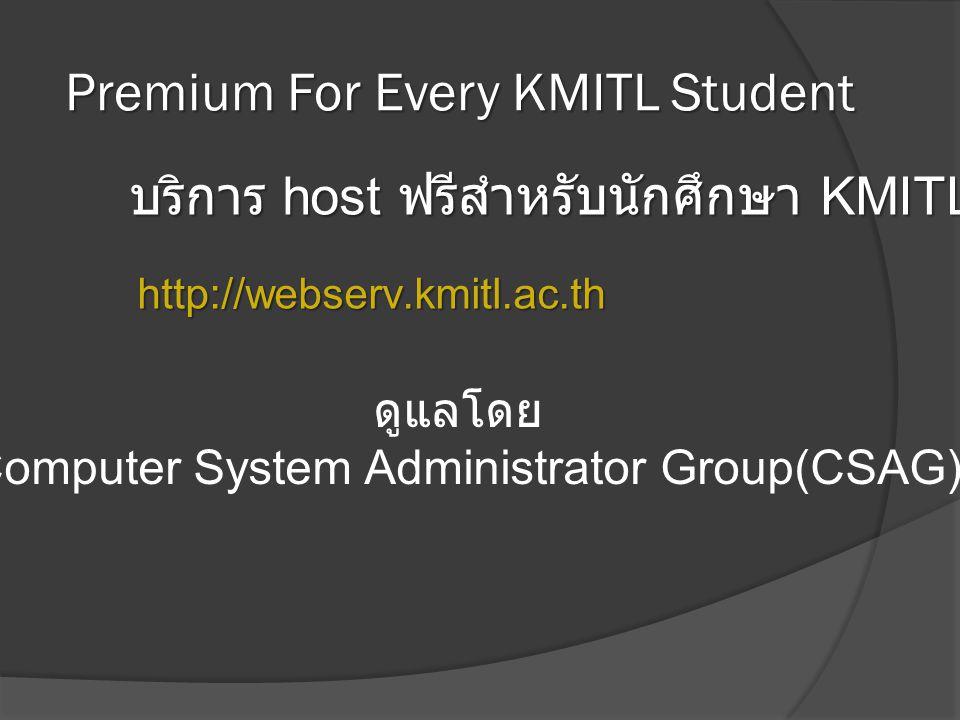 Premium For Every KMITL Student บริการ host ฟรีสำหรับนักศึกษา KMITL http://webserv.kmitl.ac.th ดูแลโดย Computer System Administrator Group(CSAG)