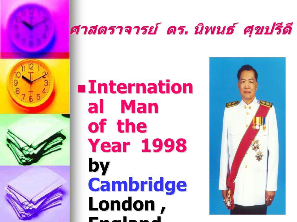 Internation al Man of the Year 1998 by Cambridge London, England Internation al Man of the Year 1998 by Cambridge London, England and American Associa