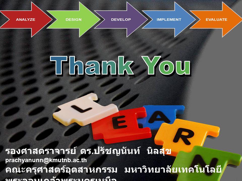 รองศาสตราจารย์ ดร. ปรัชญนันท์ นิลสุข prachyanunn@kmutnb.ac.th คณะครุศาสตร์อุตสาหกรรม มหาวิทยาลัยเทคโนโลยี พระจอมเกล้าพระนครเหนือ 081-7037515 http://ww