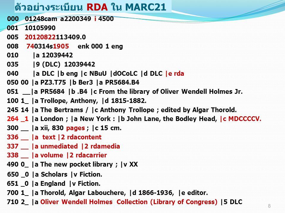 ตัวอย่างระเบียน RDA ใน MARC21 000 01248cam a2200349 i 4500 001 10105990 005 20120822113409.0 008 740314s1905 enk 000 1 eng 010 |a 12039442 035 |9 (DLC