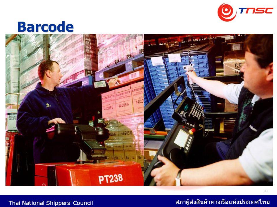Thai National Shippers' Council สภาผู้ส่งสินค้าทางเรือแห่งประเทศไทย 29 Barcode