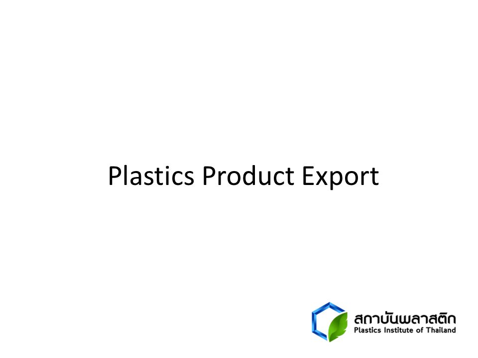 Plastics Product Export