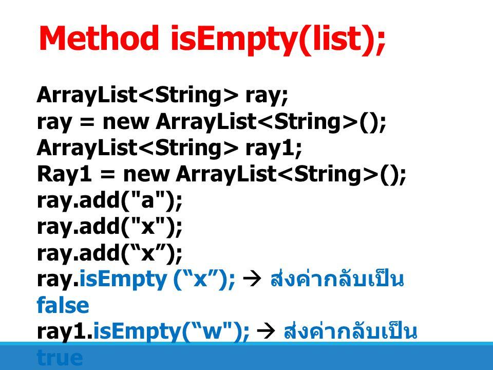 ArrayList ray; ray = new ArrayList (); ArrayList ray1; Ray1 = new ArrayList (); ray.add(