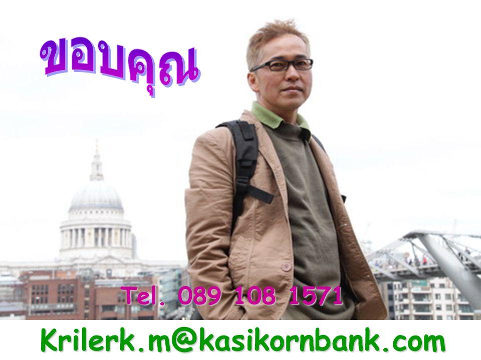 Krilerk.m@kasikornbank.com Tel. 089 108 1571
