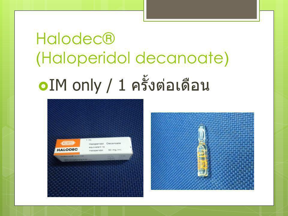 Halodec® (Haloperidol decanoate)  IM only / 1 ครั้งต่อเดือน