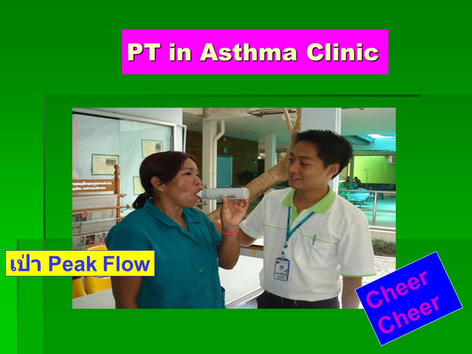 PT in Asthma Clinic เป่า Peak Flow Cheer