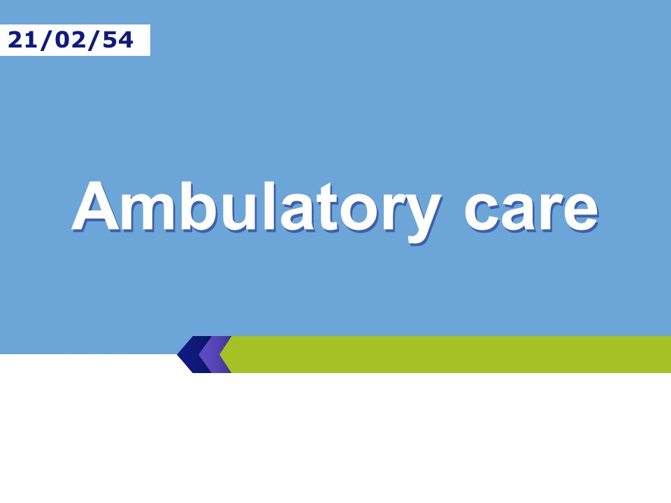 LOGO Ambulatory care 21/02/54