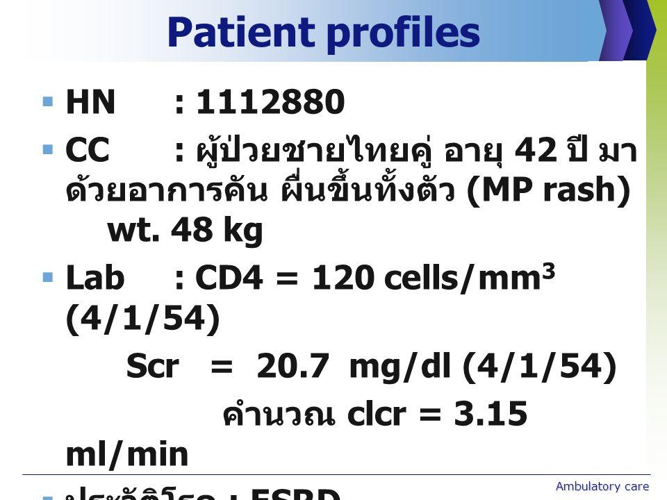  HN: 1112880  CC : ผู้ป่วยชายไทยคู่ อายุ 42 ปี มา ด้วยอาการคัน ผื่นขึ้นทั้งตัว (MP rash) wt.