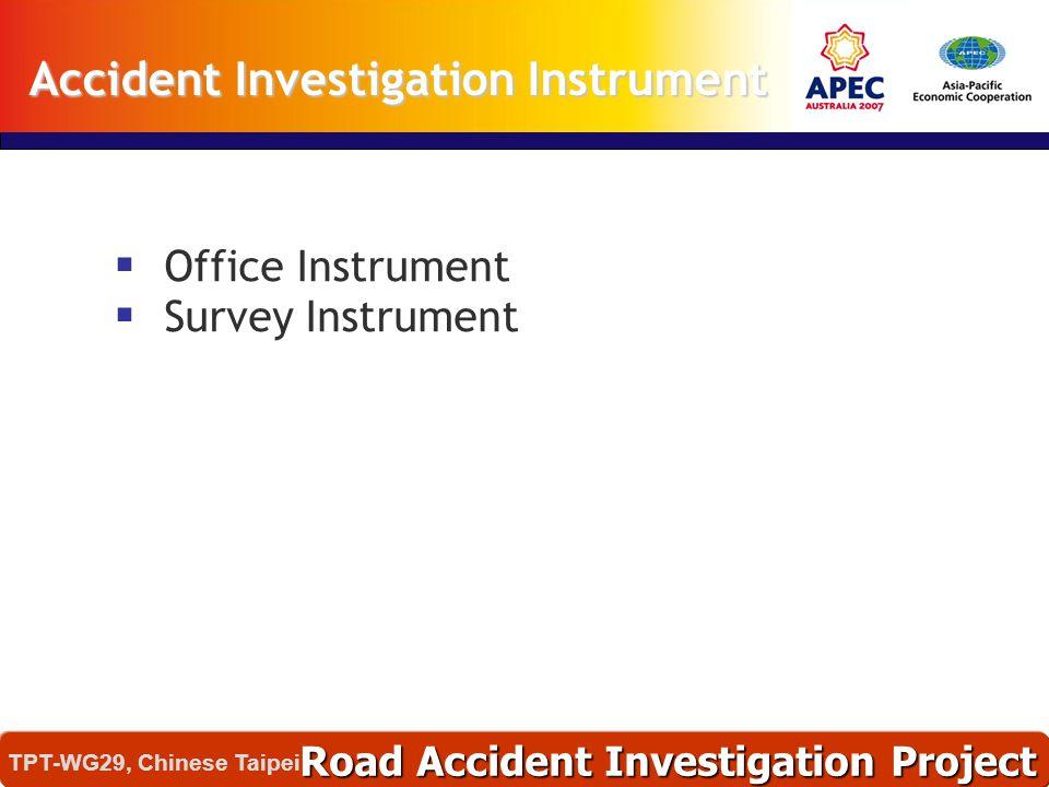 อุบัติเหตุเหล่านี้เกิดได้อย่างไร ? และทำไมจึงเกิด ? Road Accident Investigation Project TPT-WG29, Chinese Taipei Accident Investigation Instrument  O