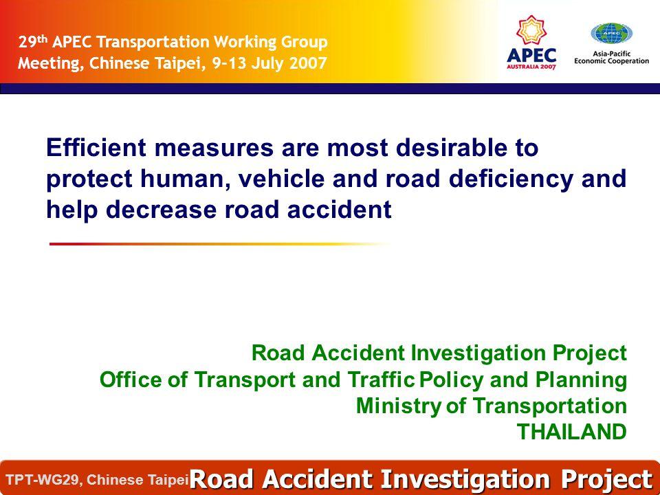 อุบัติเหตุเหล่านี้เกิดได้อย่างไร .และทำไมจึงเกิด .