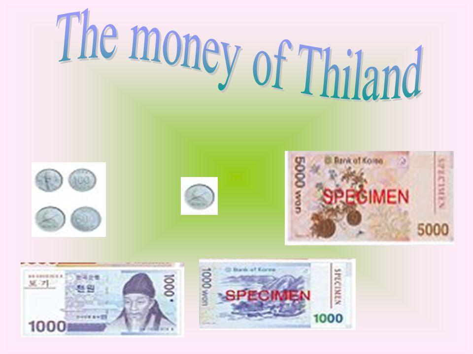 ประเทศไทยรวมเลือดเนื้อชาติ เชื้อไทย เป็นประชารัฐ ไผทของไทยทุก ส่วน อยู่ดำรงคงไว้ได้ทั้งมวล ด้วยไทยล้วนหมาย รักสามัคคี ไทยนี้รักสงบ แต่ถึงรบไม่ขลาด เอกราชจะไม่ให้ใครข่มขี่ สละเลือดทุกหยาดเป็นชาติพลี เถลิงประเทศชาติไทยทวี มีชัย ชโย