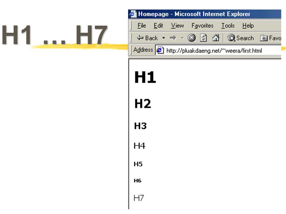 H1 … H7
