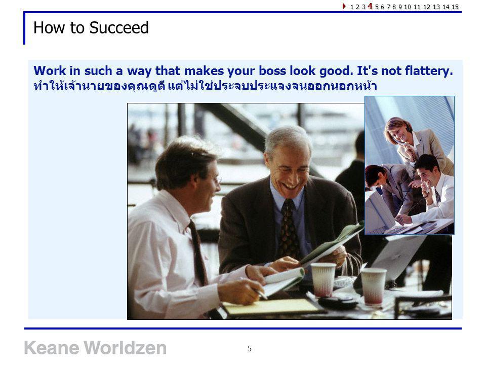 5 How to Succeed Work in such a way that makes your boss look good. It's not flattery. ทำให้เจ้านายของคุณดูดี แต่ไม่ใช่ประจบประแจงจนออกนอกหน้า 1 2 3 4