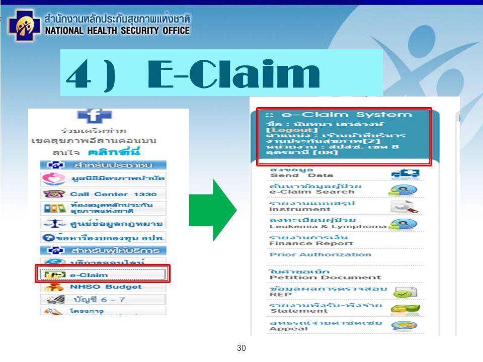สำนักงานหลักประกันสุขภาพแห่งชาติ NATIONAL HEALTH SECURITY OFFICE สำนักงานหลักประกันสุขภาพแห่งชาติ NATIONAL HEALTH SECURITY OFFICE 30 4 ) E-Claim