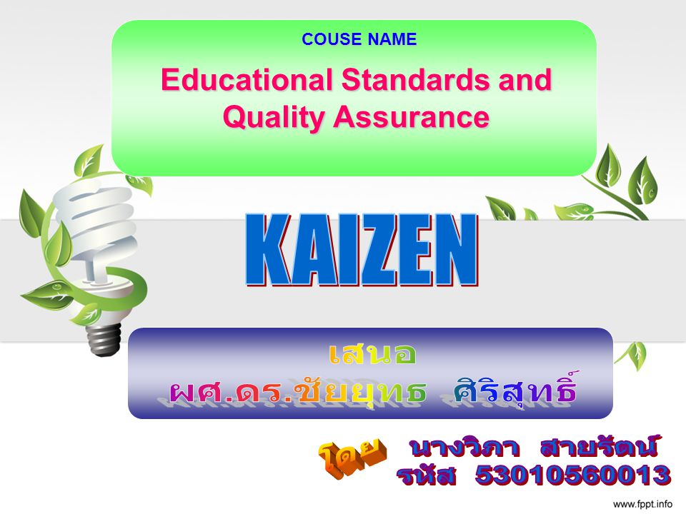 Educational Standards and Quality Assurance COUSE NAME