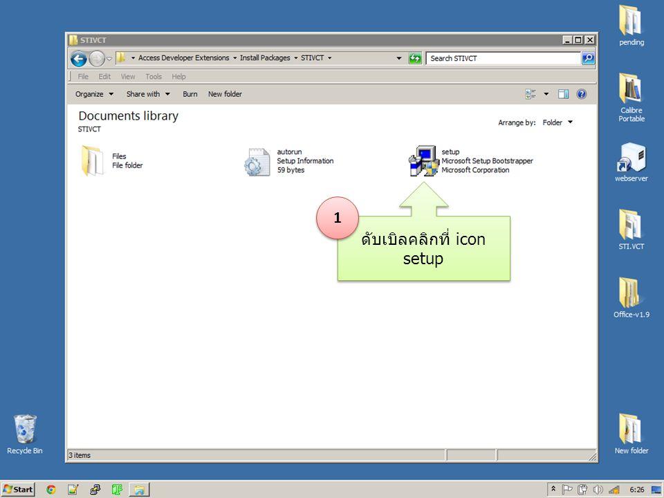 เมื่อเลือกรายงานที่ ต้องการแล้วโปรแกรม จะให้เลือกตำแหน่ง save ไฟล์รายงานใน รูปแบบของ ไฟล์ Excel และชื่อไฟล์ ใน รูปแบบ ชื่อรายงาน+ ดด+ปป.xls 1 1 คลิก Save 2 2