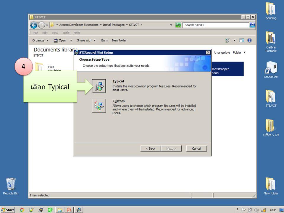 ไฟล์รายงาน (Excel) ที่ ได้จากระบบรายงาน ใน ขั้นตอนที่แล้ว