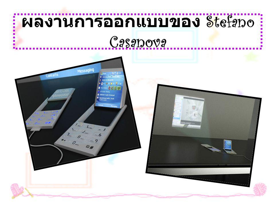4..Alarm Clock Cell Phone Concept: แนวคิดมือ ถือกับนาฬิกาปลุกตั้งโต๊ะ แนวคิดโทรศัพท์มือถือนาฬิกาปลุกตั้งโต๊ะ Sony Ericsson รูปทรงคล้ายนาฬิกาปลุกตั้งโต๊ะ มองเห็น เวลาชัดเจนด้วยรูปแบบนาฬิกาดิจิตอลขนาดใหญ่ มี เครื่องเล่น Walkman, ติดกล้องถ่ายรูป และใช้พลังงาน จากแบตเตอรี่ขนาด AAA 2 ก้อน