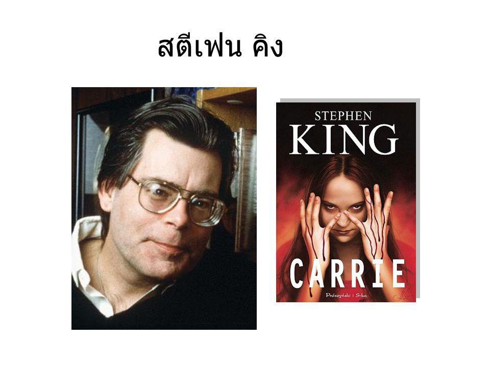 นิตยสาร SME Thailand ( ตค. 2554)