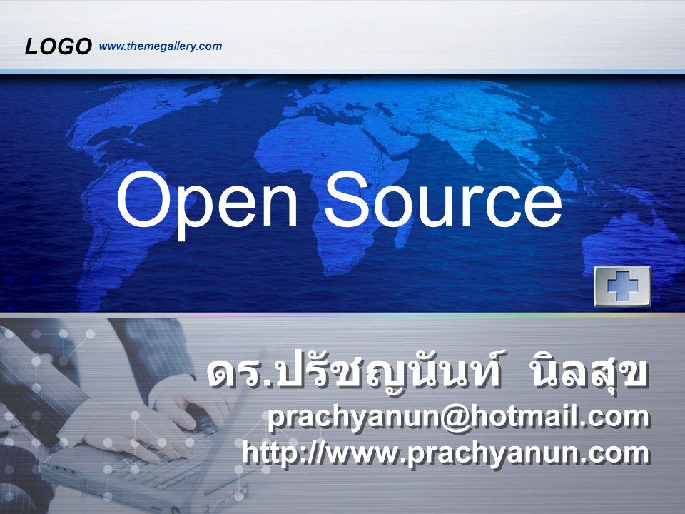 LOGO www.themegallery.com ดร. ปรัชญนันท์ นิลสุข prachyanun@hotmail.com http://www.prachyanun.com Open Source