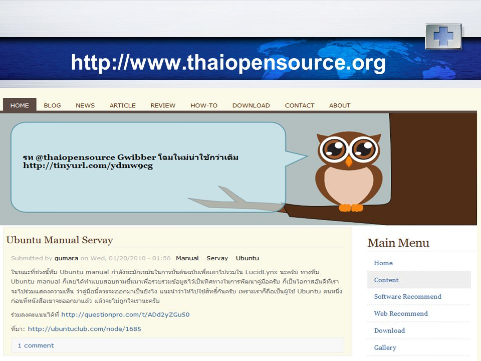 http://www.thaiopensource.org
