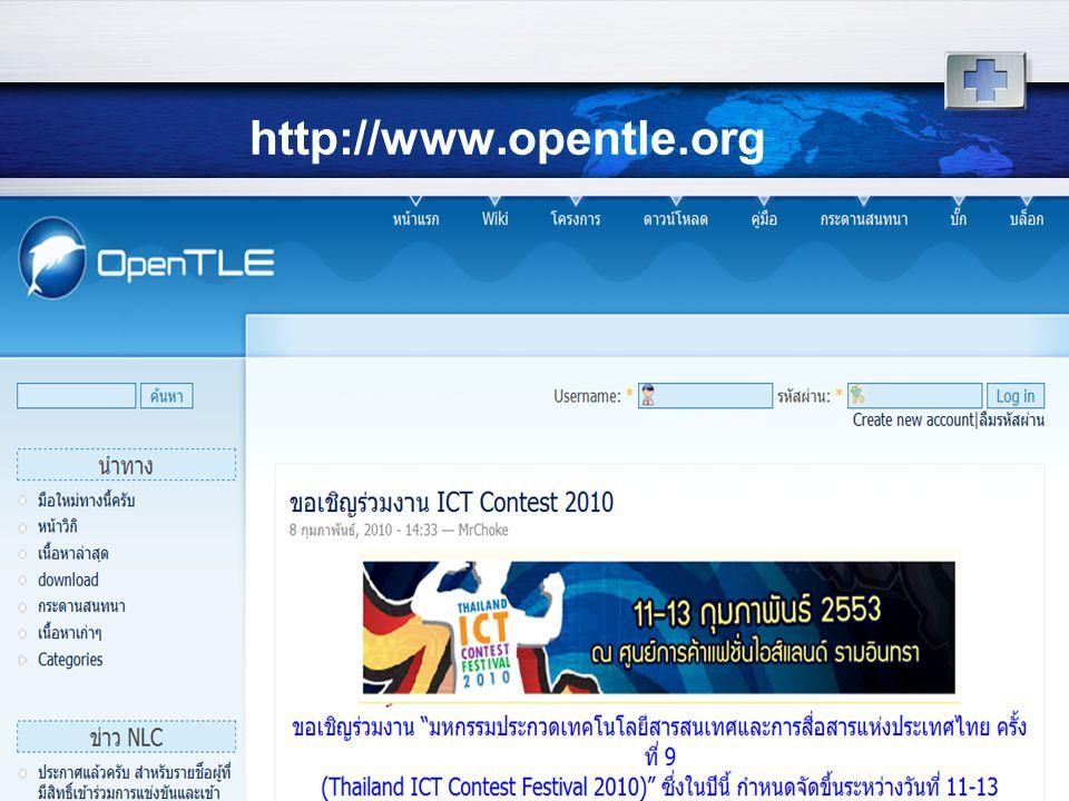 http://www.opentle.org