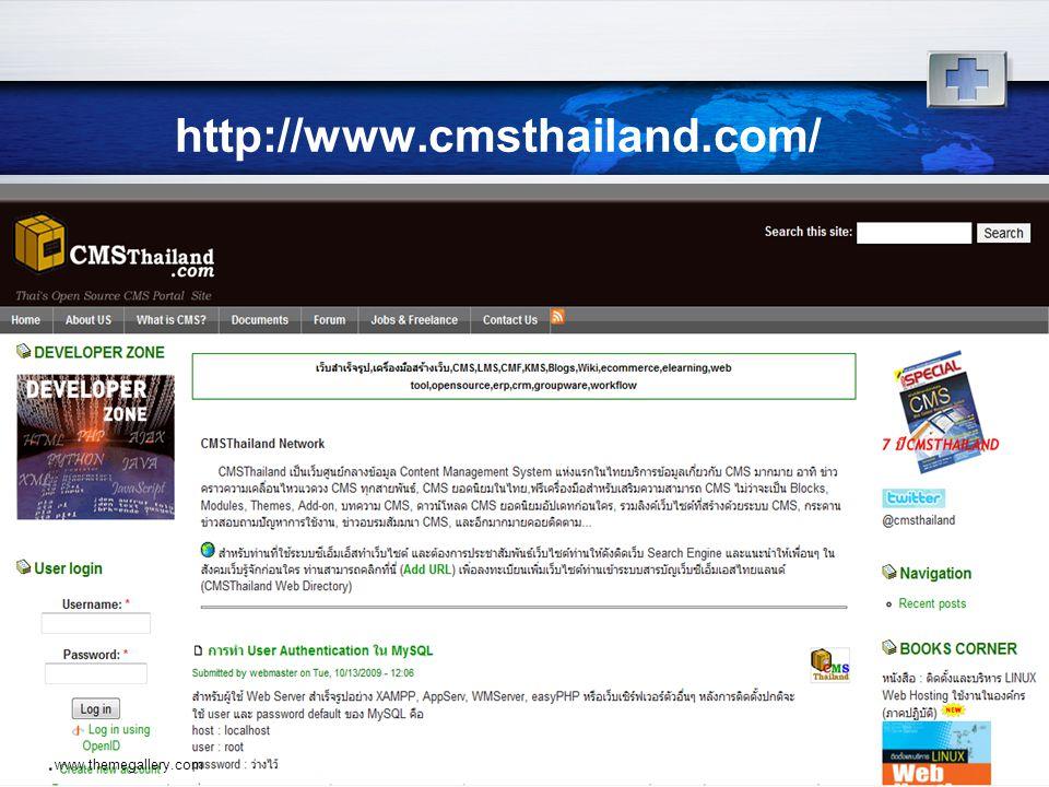 http://www.cmsthailand.com/ www.themegallery.com