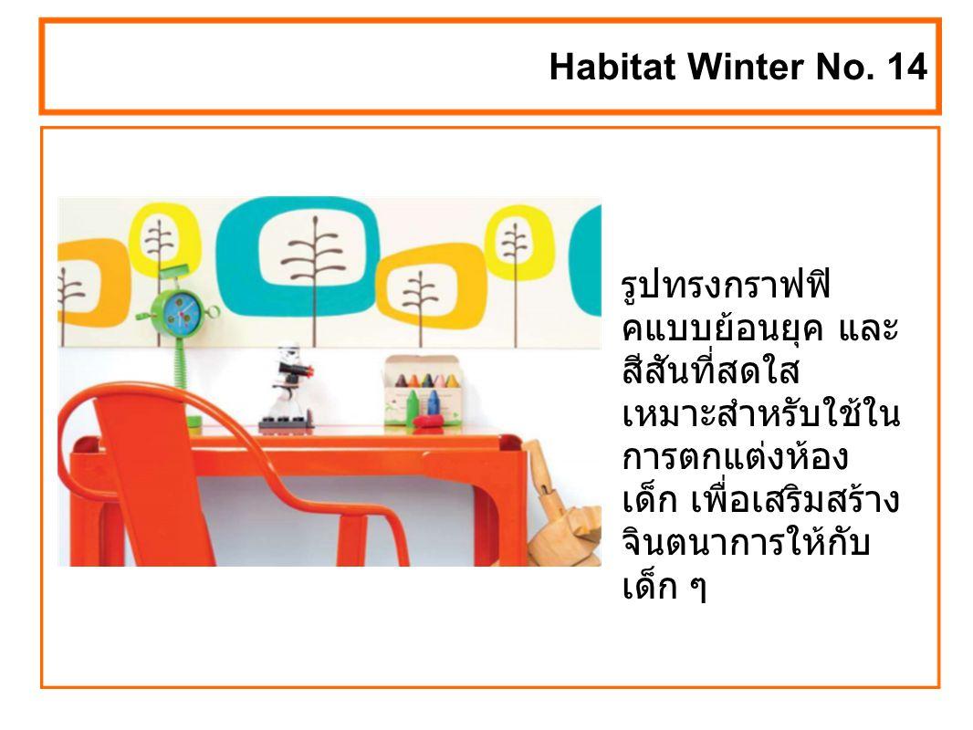 Habitat Winter No.