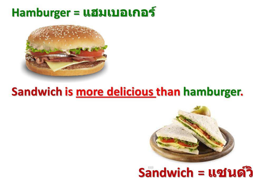 Na-Det Kukimiya = ณเดช คูกิมิยะ Porch Saran = พอร์ช ศรัณย์ Na-Det is more popular than Porch Saran.