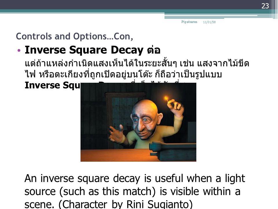Controls and Options…Con, Inverse Square Decay ต่อ แต่ถ้าแหล่งกำเนิดแสงเห็นได้ในระยะสั้นๆ เช่น แสงจากไม้ขีด ไฟ หรือตะเกียงที่ถูกเปิดอยู่บนโต๊ะ ก็ถือว่