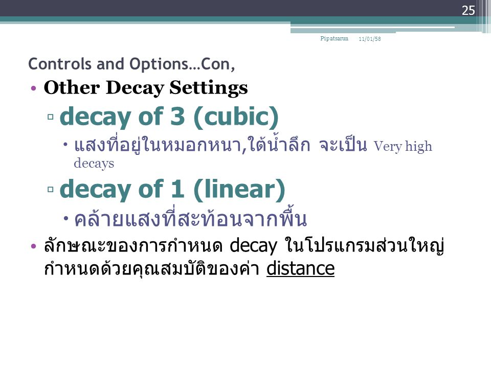 Controls and Options…Con, Other Decay Settings ▫ decay of 3 (cubic)  แสงที่อยู่ในหมอกหนา, ใต้น้ำลึก จะเป็น Very high decays ▫ decay of 1 (linear)  ค