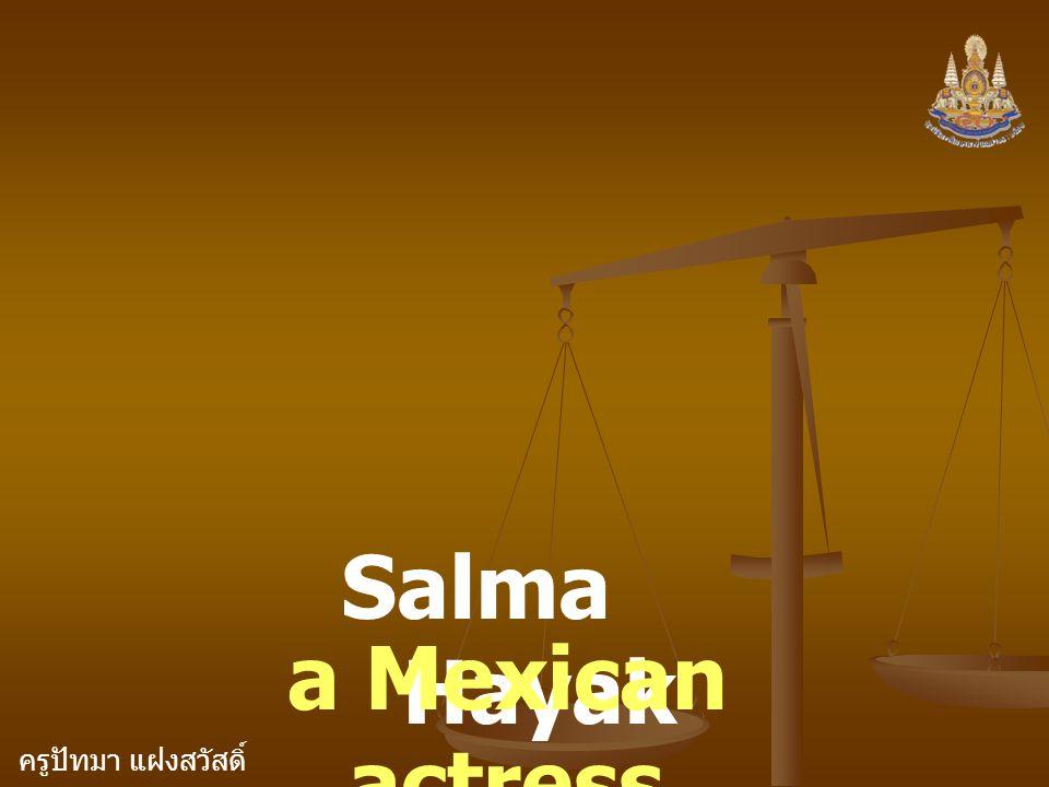 ครูปัทมา แฝงสวัสดิ์ Salma Hayak a Mexican actress