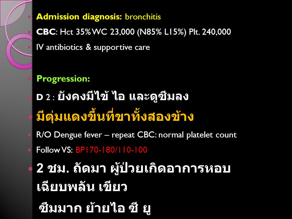 Admission diagnosis: bronchitis CBC: Hct 35% WC 23,000 (N85% L15%) Plt.