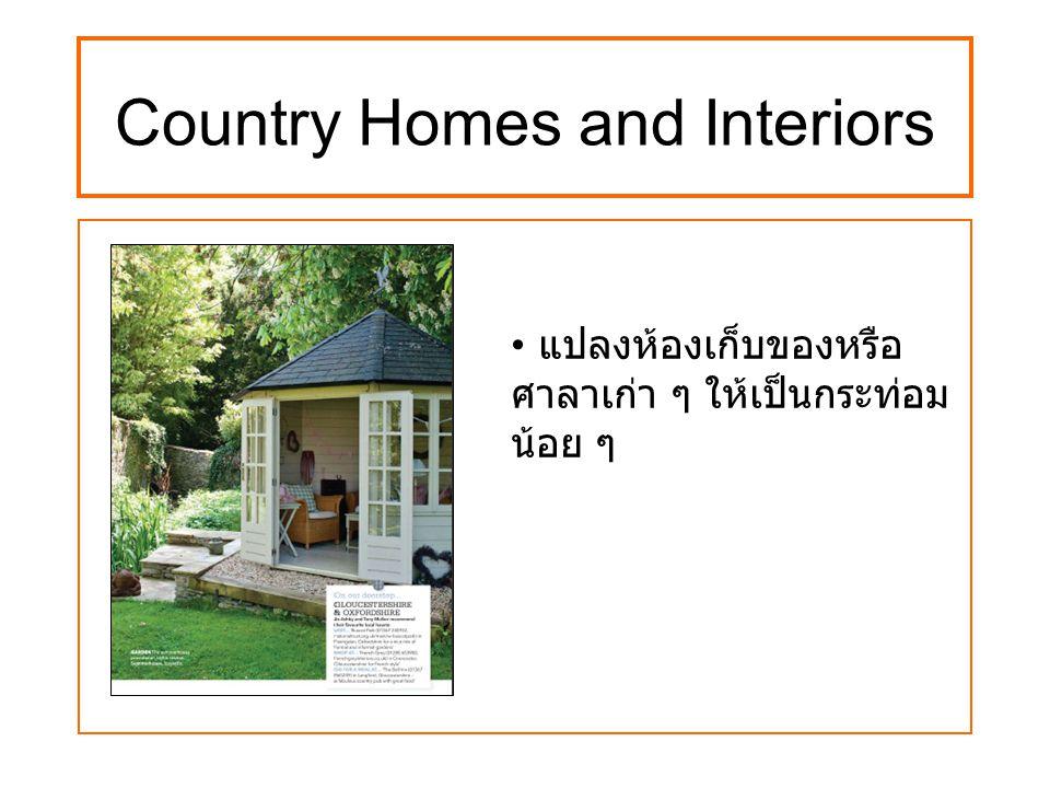 Country Homes and Interiors บางทีการตกแต่งครัวด้วย จานก็เป็นความคิดที่ดีไป อีกแบบ