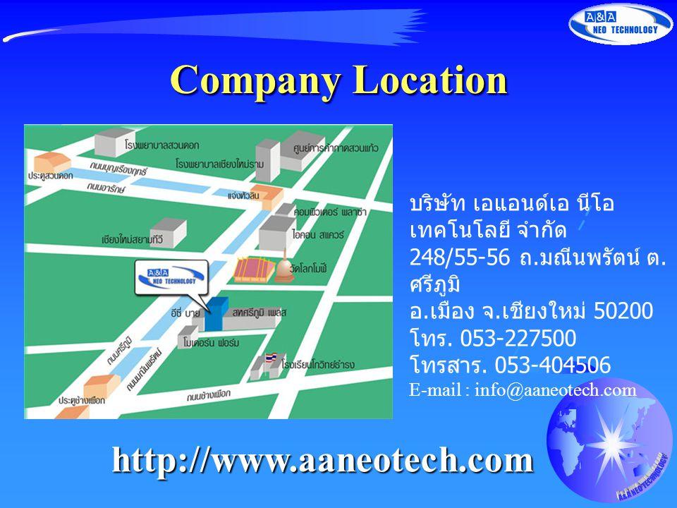 Company Location บริษัท เอแอนด์เอ นีโอ เทคโนโลยี จำกัด 248/55-56 ถ. มณีนพรัตน์ ต. ศรีภูมิ อ. เมือง จ. เชียงใหม่ 50200 โทร. 053-227500 โทรสาร. 053-4045