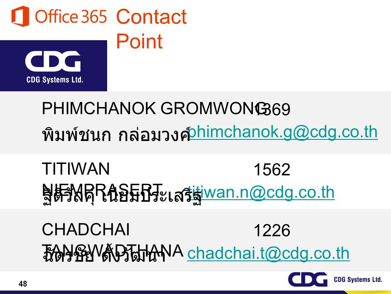 48 PHIMCHANOK GROMWONG phimchanok.g@cdg.co.th 1369 TITIWAN NIEMPRASERT titiwan.n@cdg.co.th 1562 CHADCHAI TANGWADTHANA chadchai.t@cdg.co.th 1226 พิมพ์ช