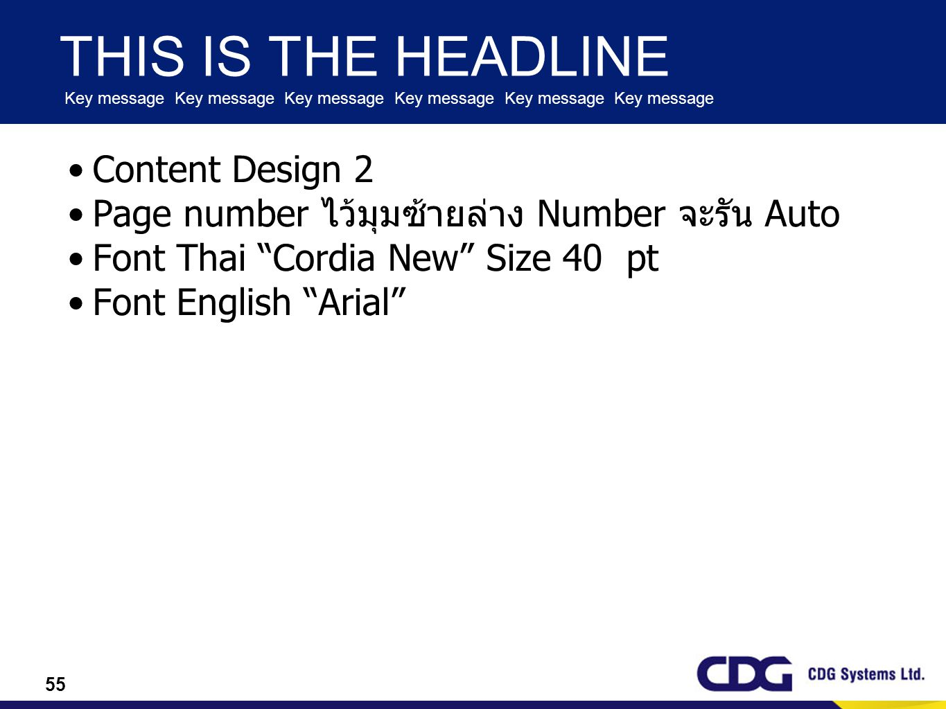 """55 THIS IS THE HEADLINE Key message Key message Key message Content Design 2 Page number ไว้มุมซ้ายล่าง Number จะรัน Auto Font Thai """"Cordia New"""" Size"""
