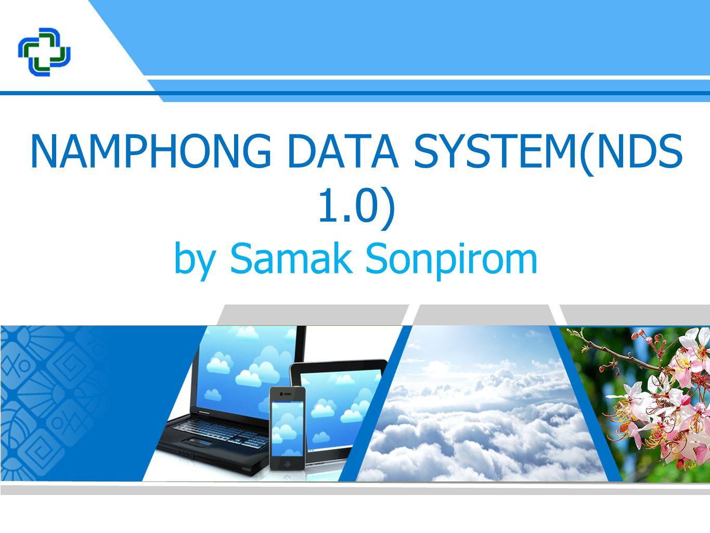 NDS Cloud Computing
