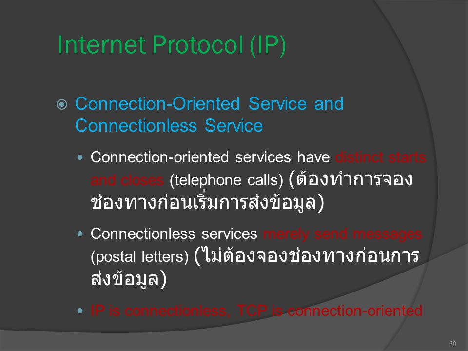 60 Internet Protocol (IP)  Connection-Oriented Service and Connectionless Service Connection-oriented services have distinct starts and closes (telep
