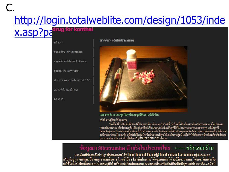 C. http://login.totalweblite.com/design/1053/inde x.asp?pageid=45561&AccId=5972 http://login.totalweblite.com/design/1053/inde x.asp?pageid=45561&AccI