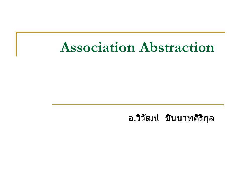 อ. วิวัฒน์ ชินนาทศิริกุล Association Abstraction